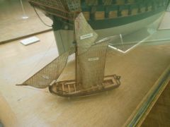 Ship's Boat - French - Musee de Paris