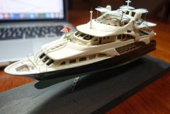 Majellan - Miniature version of a Super Yacht