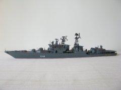Admiral Panteleyev 548 - 1/350 - Trumpeter Kit