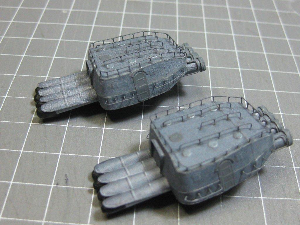 Torpedo Tubes.JPG