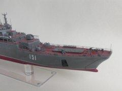 7. BDK pr.775 Azov (Ropucha class).JPG