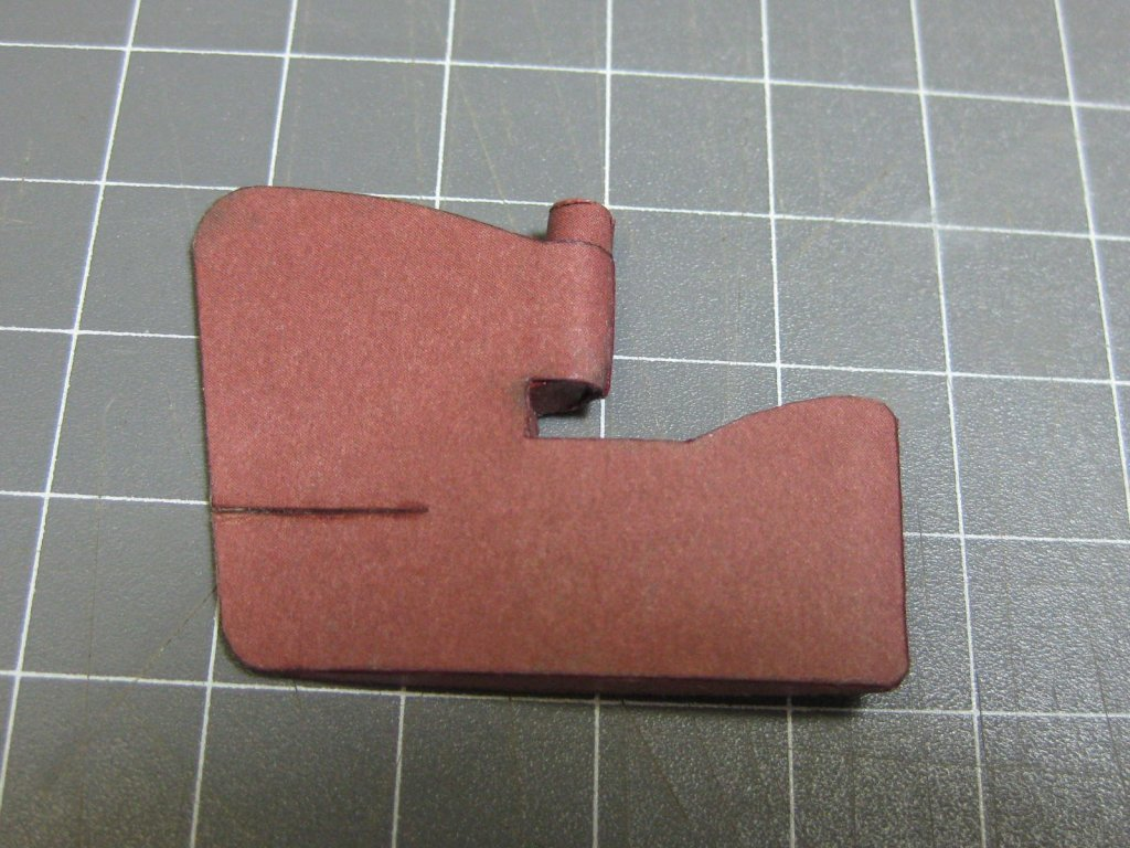 Rudder (1).JPG