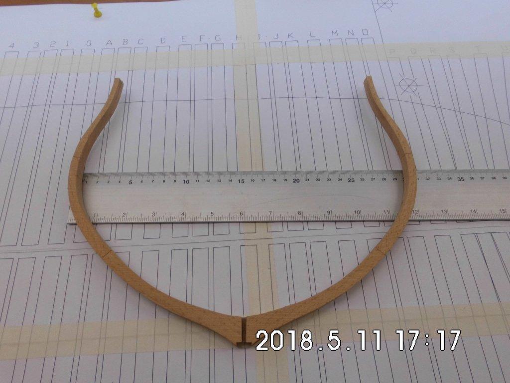 Frame 11 complete at 142%.JPG