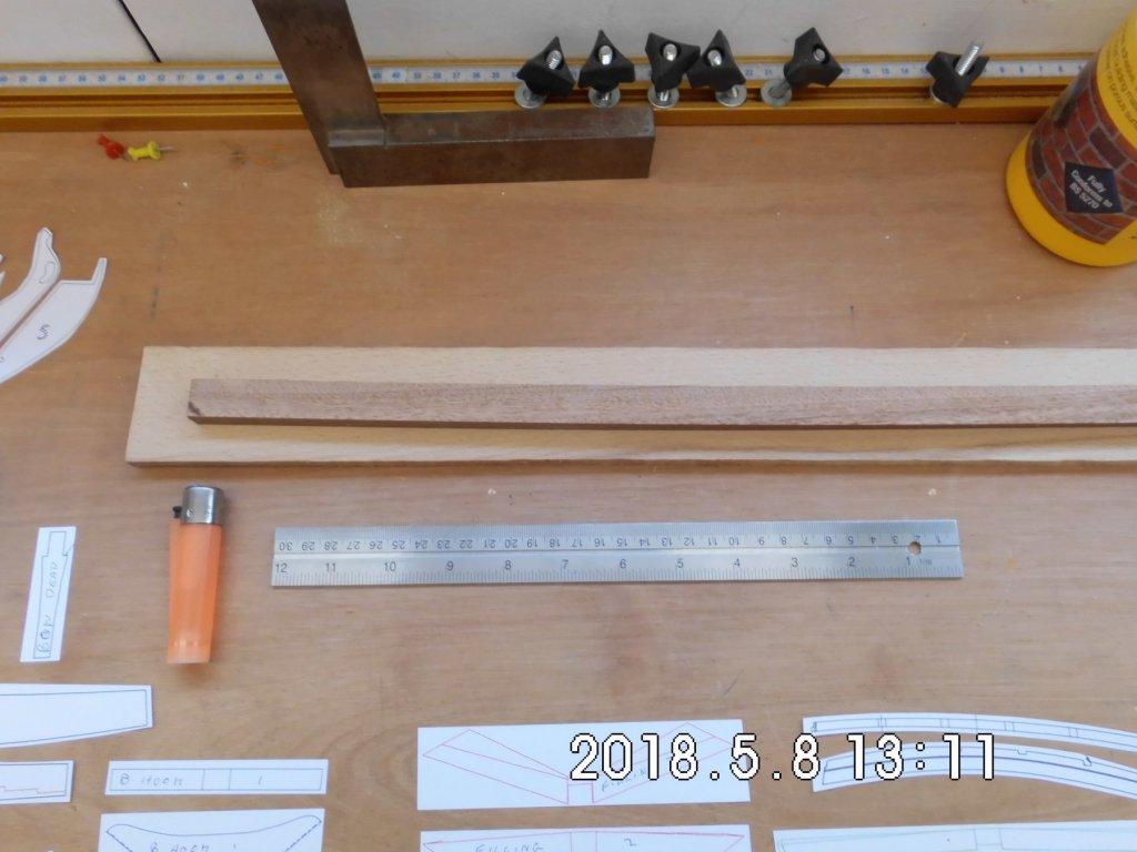 Test Timber Beech and Mahogany 1.JPG