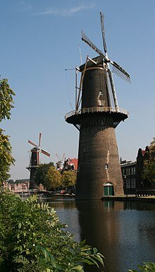220px-Schiedam_molen_De_Vrijheid.jpg.76563c97e651187bea5c9e3def82ada8.jpg