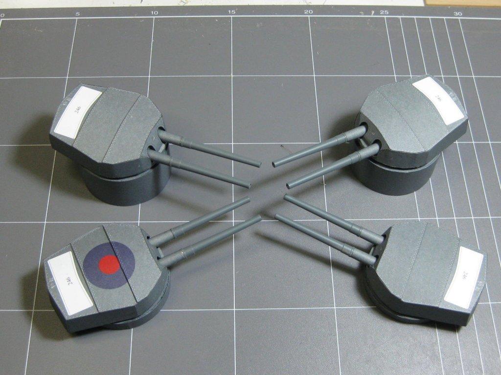 Main Guns (3).JPG