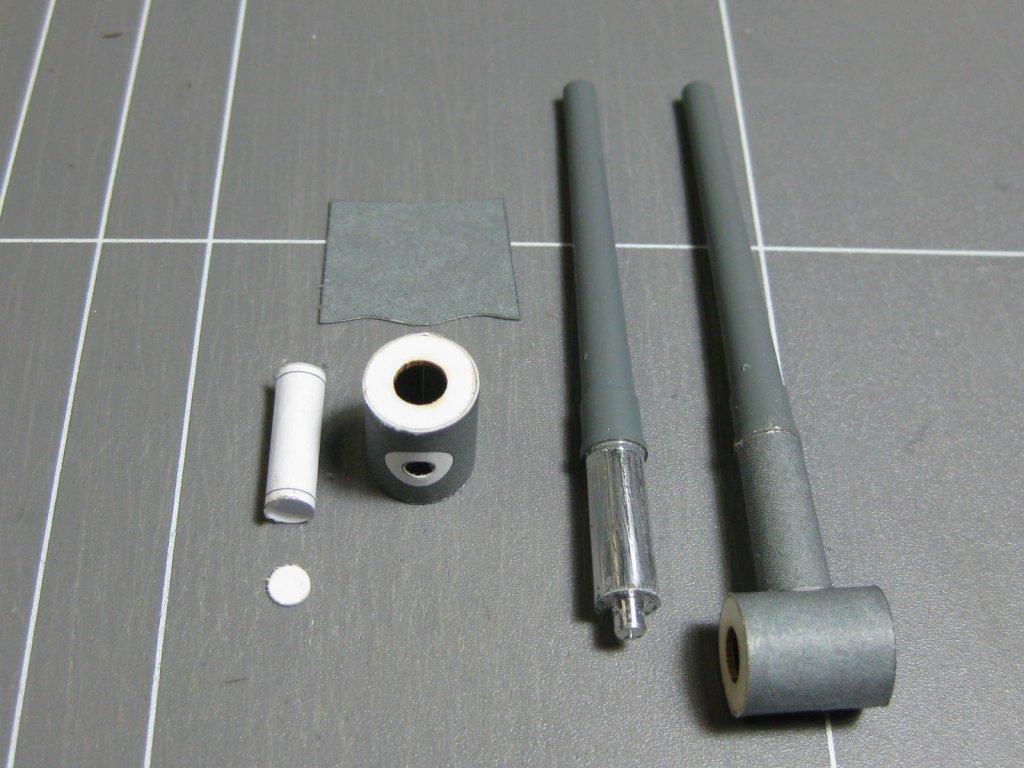 Main Guns (6).JPG