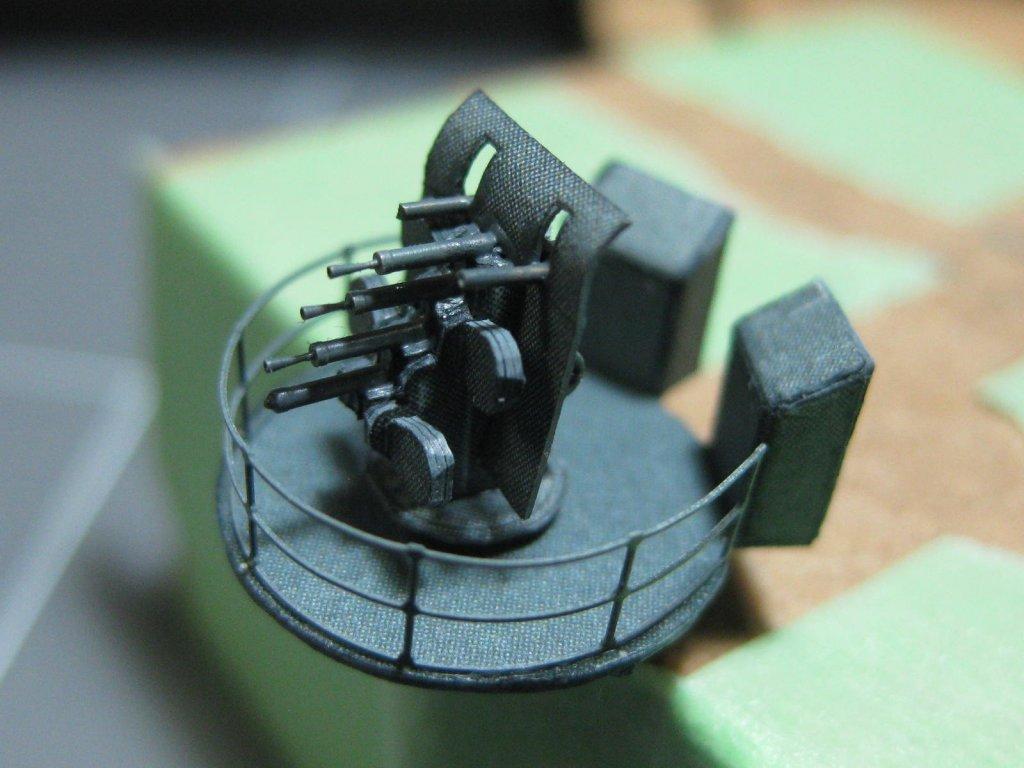 4 Barrel Gun Platforms (2).JPG