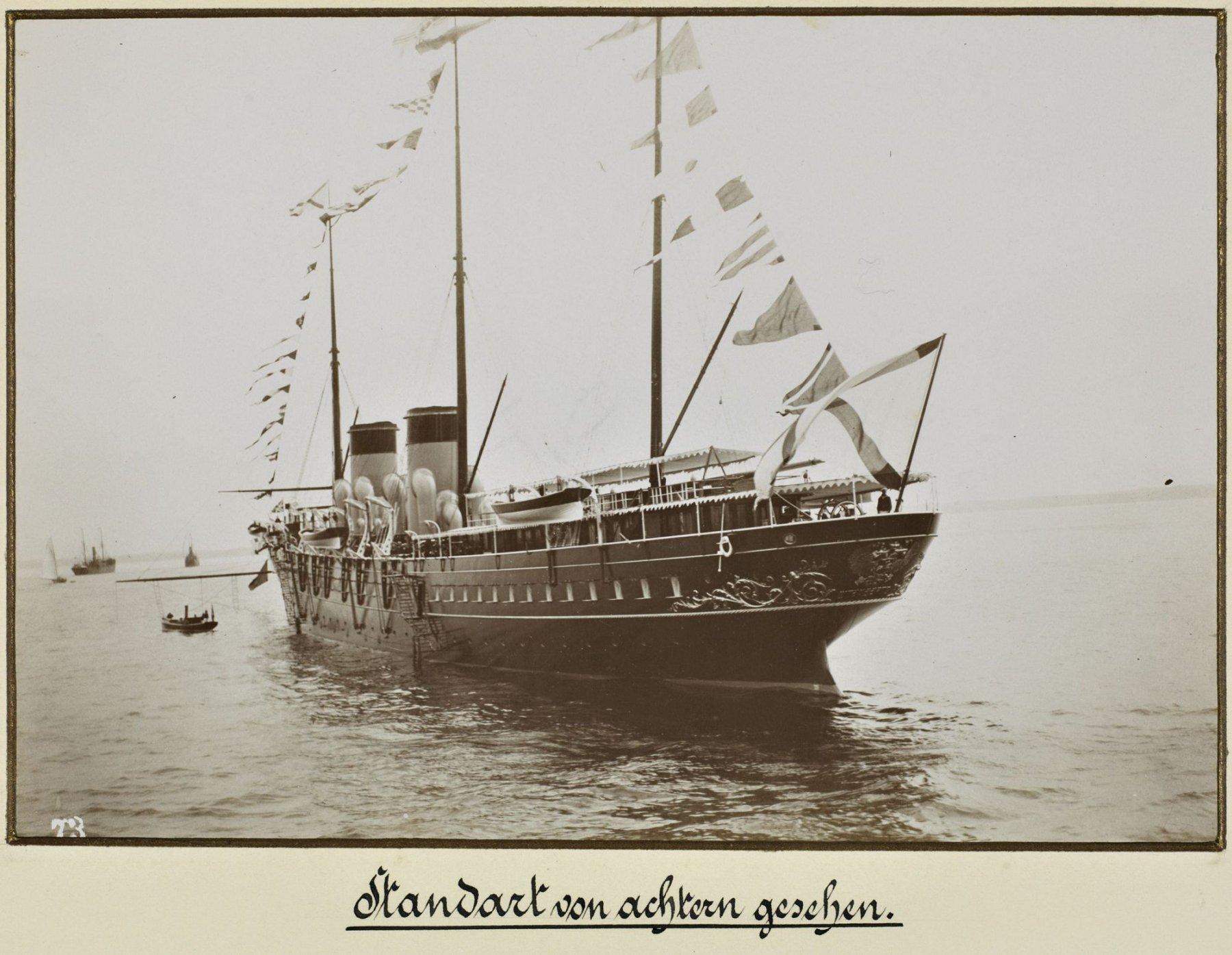 Открытка императорская яхта штандарт