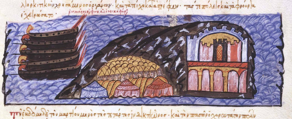 1280px-Byzantines_under_Nikephoros_Phokas_besiege_Chandax.png