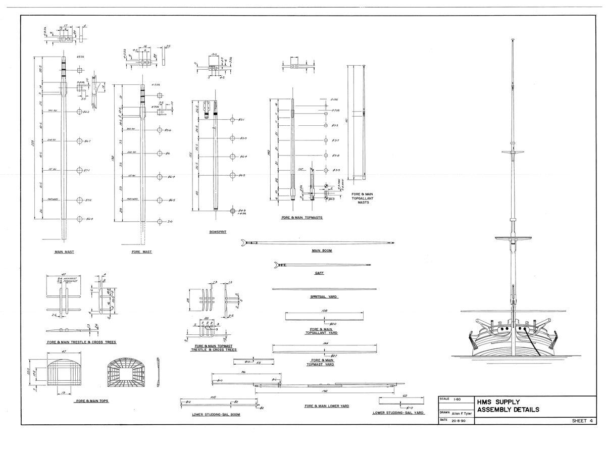 supply005.jpg