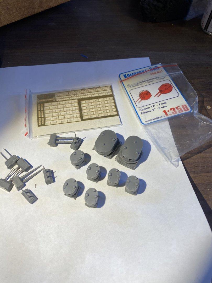 6ECC4B80-794A-4E06-8DC0-C9F4A564B16F.jpeg