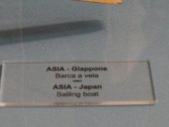 Barcos ind (90).JPG