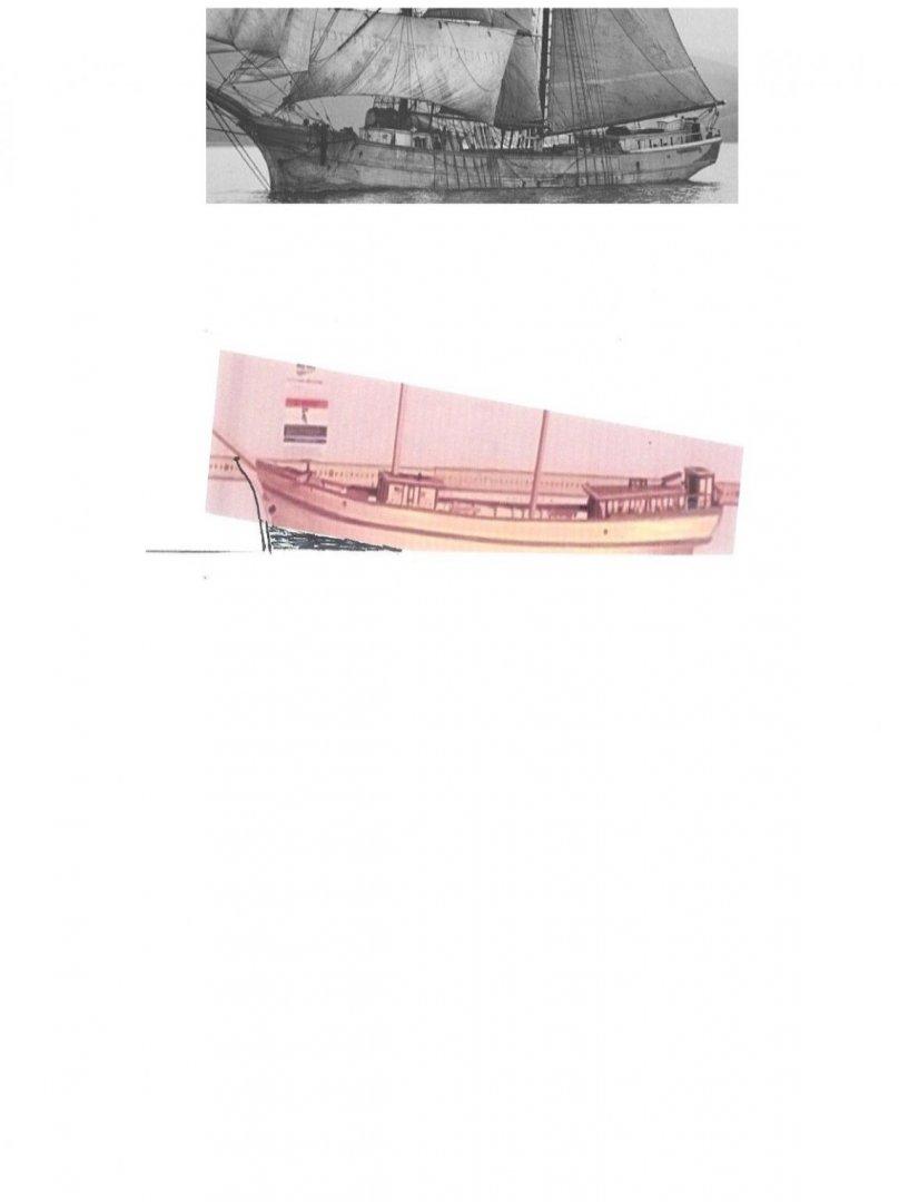 1737185587_Compare-Hull2.thumb.jpg.f03436521866310fe753e862b3288d05.jpg