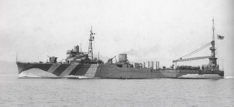 1920px-Japanese_seaplane_carrier_Akitsushima.thumb.jpg.f833e5c220a1b433598be4b64cf337cc.jpg