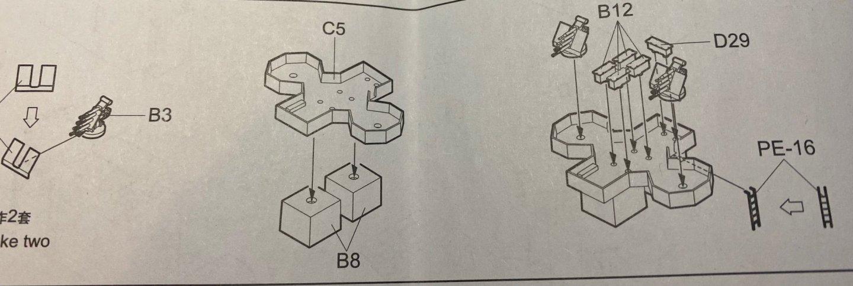 794E1E00-A2EB-4900-BB1A-A5C8FD052F62.jpeg