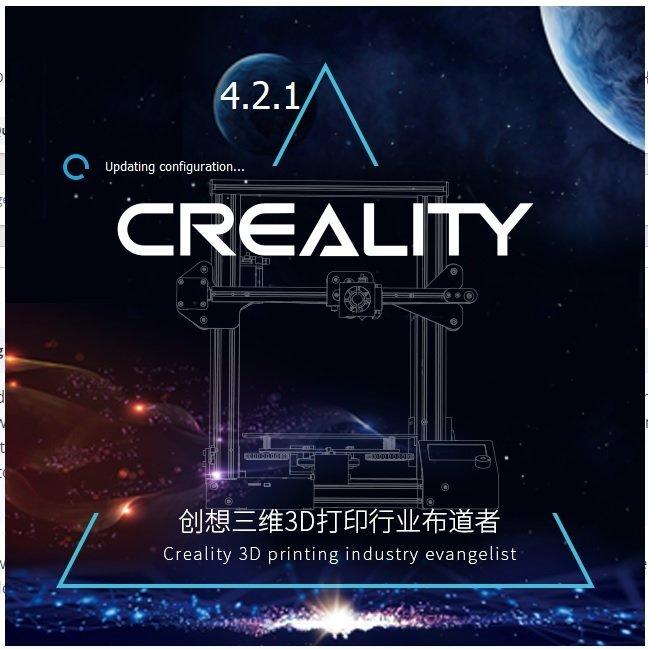 creality.jpg.c1f44fc45b0be2ce7dbe9c002a958069.jpg