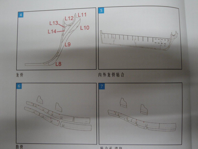DSC05431.thumb.JPG.687eef6c62784c2c239f32a54fb92ca8.JPG