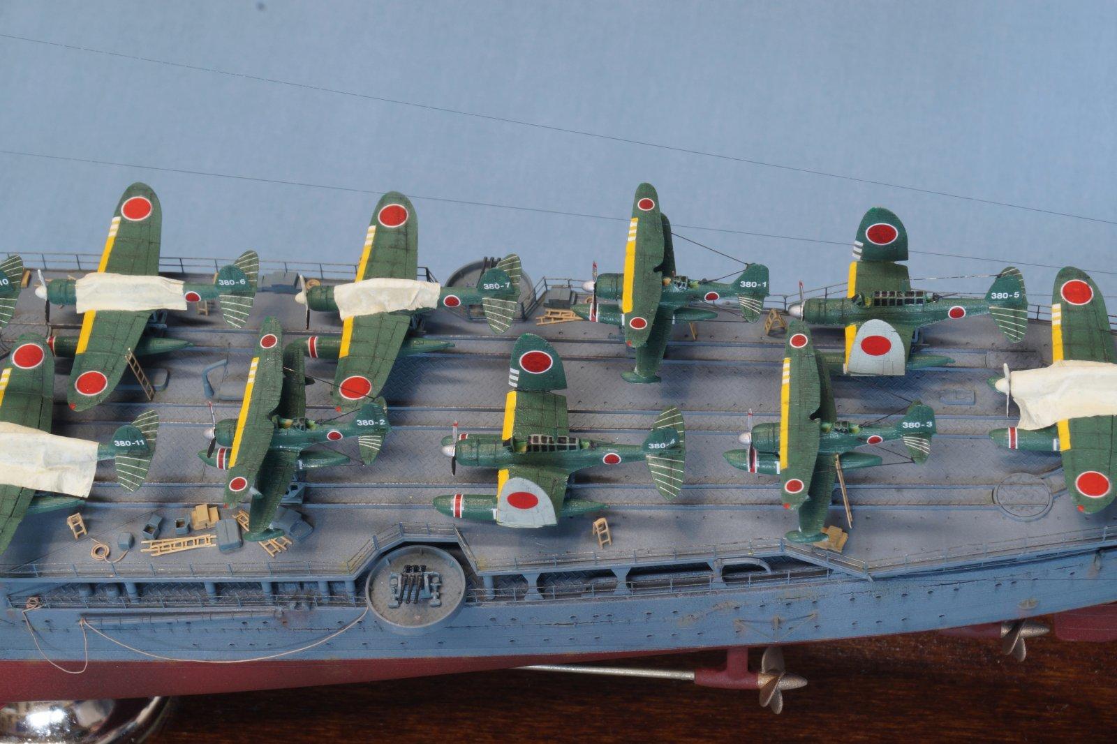 Mogami  Aircraft deck detail.JPG