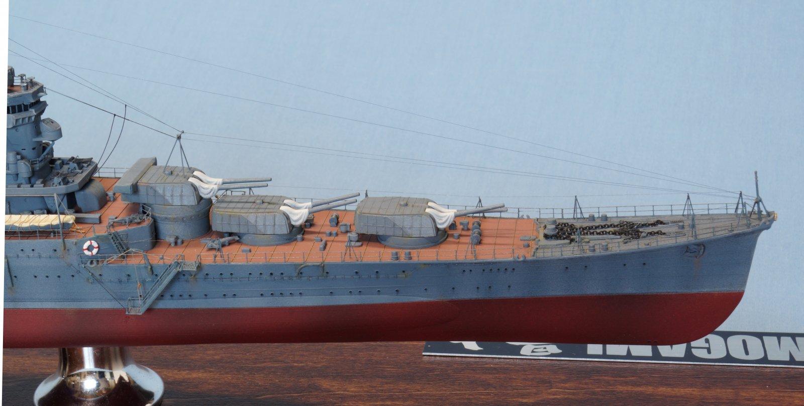 Bow, starboard.JPG