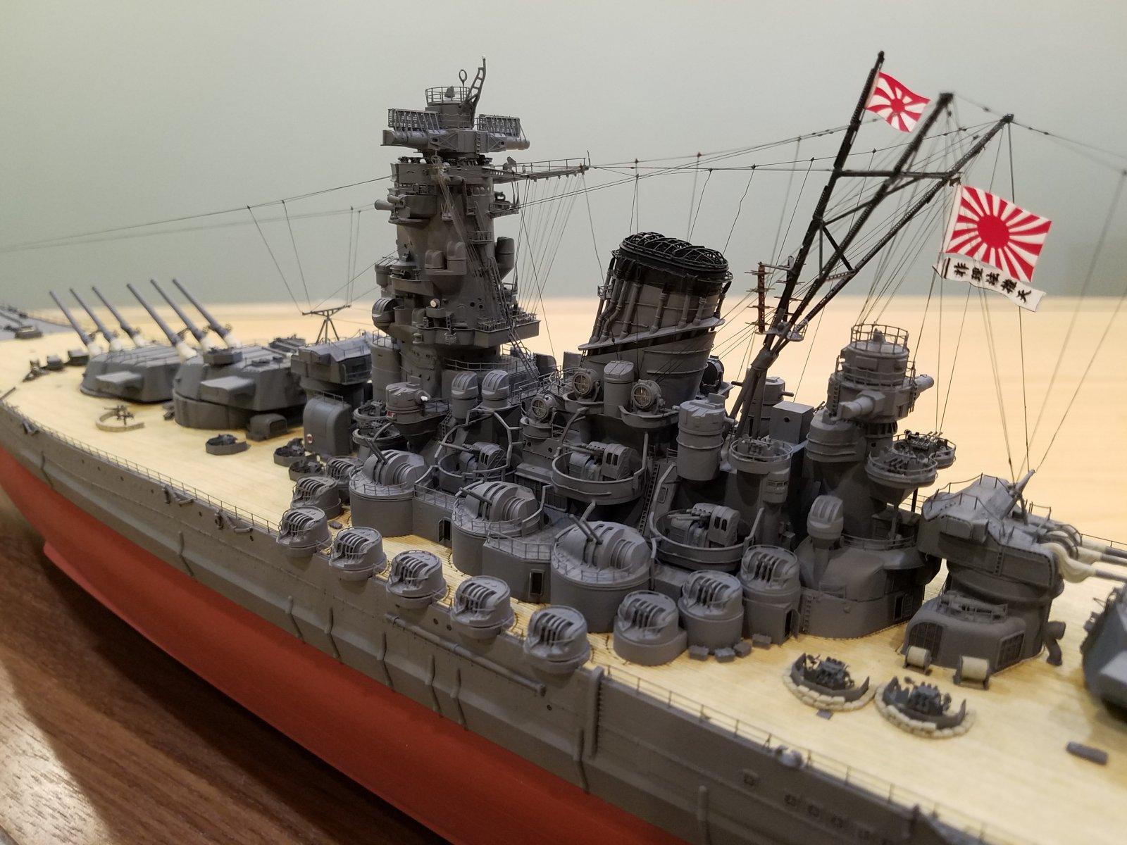 IJN Yamato Detail.jpg