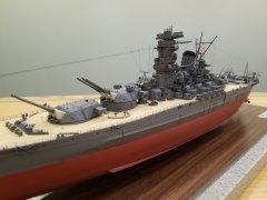 IJN Yamato Port Side.jpg