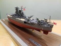 IJN Yamato Port Quarter.jpg